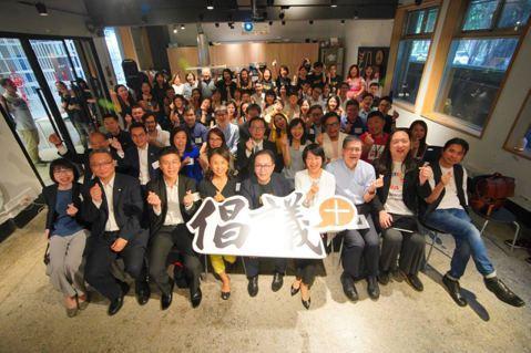 聯合報《倡議+》滿周歲,7/19舉辦「微光之夜」生日趴活動。 圖/李瑞彥攝影