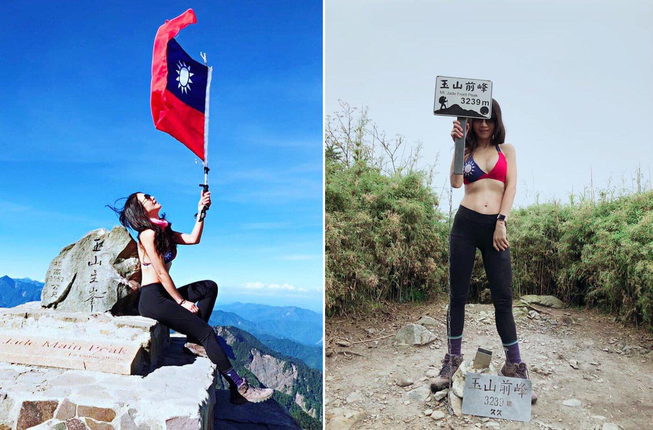女登山客在臉書公開社團「台灣百岳之美」開心分享自己穿國旗比基尼登上玉山的美照。 ...
