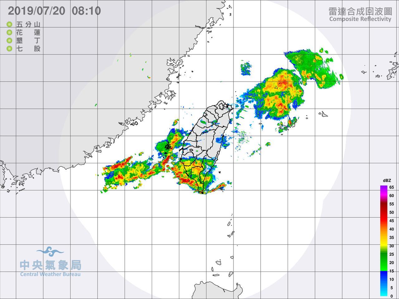 中央氣象局發布大雨特報。圖/取自氣象局網站