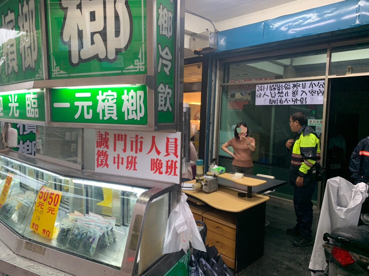 高雄市今天清晨仍下著雨,三民區1家檳榔攤卻遭穿雨衣的菜刀盜搶劫。記者林保光/翻攝