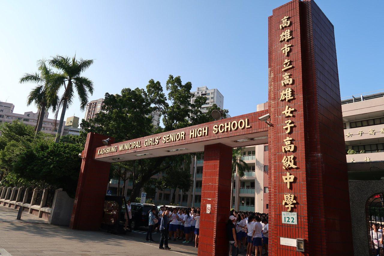 雄女生傅瑀柔在大學指考國文科拿到100滿分。記者徐如宜/攝影