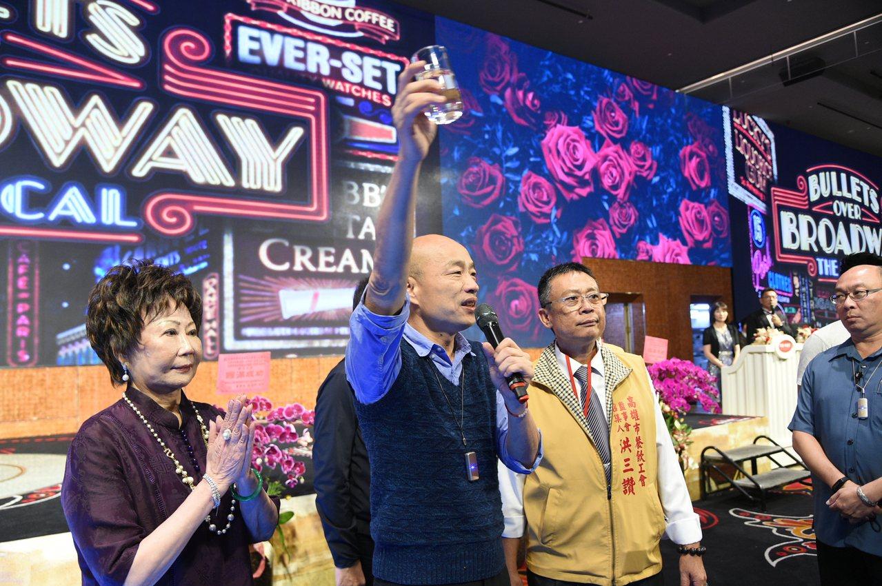 高雄市長韓國瑜昨晚參加到餐飲工會聚會,還上台致詞,喝了一杯。記者劉學聖/攝影