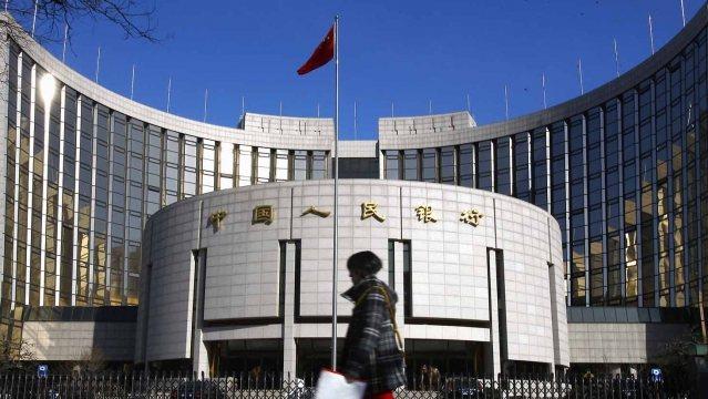 圖為中國人民銀行。 新華社
