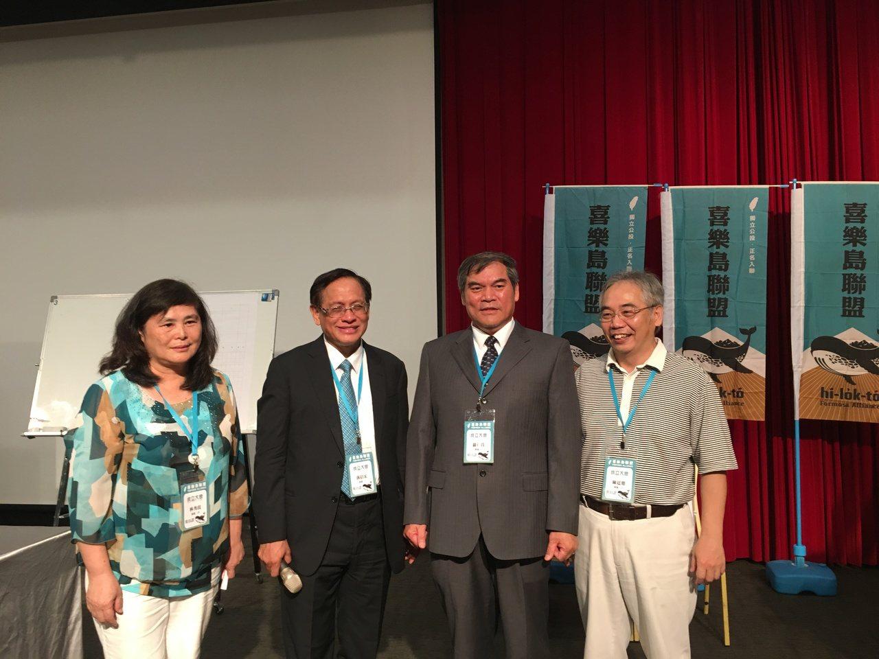羅仁貴(右二)當選喜樂島首任黨主席。記者蔡晉宇/攝影