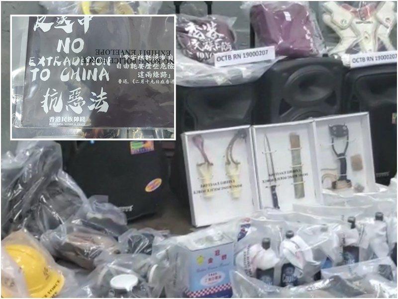 在警方檢獲的證物中,包括反對修例的單張及寫有「香港民族陣綫」的衣服。(星島網)