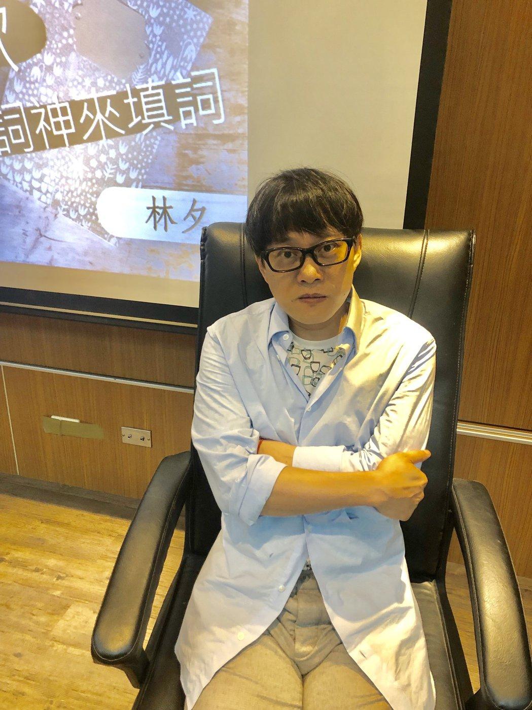 香港「詞神」林夕受文化部邀請首次來台授課。圖/詠聯文創科技提供