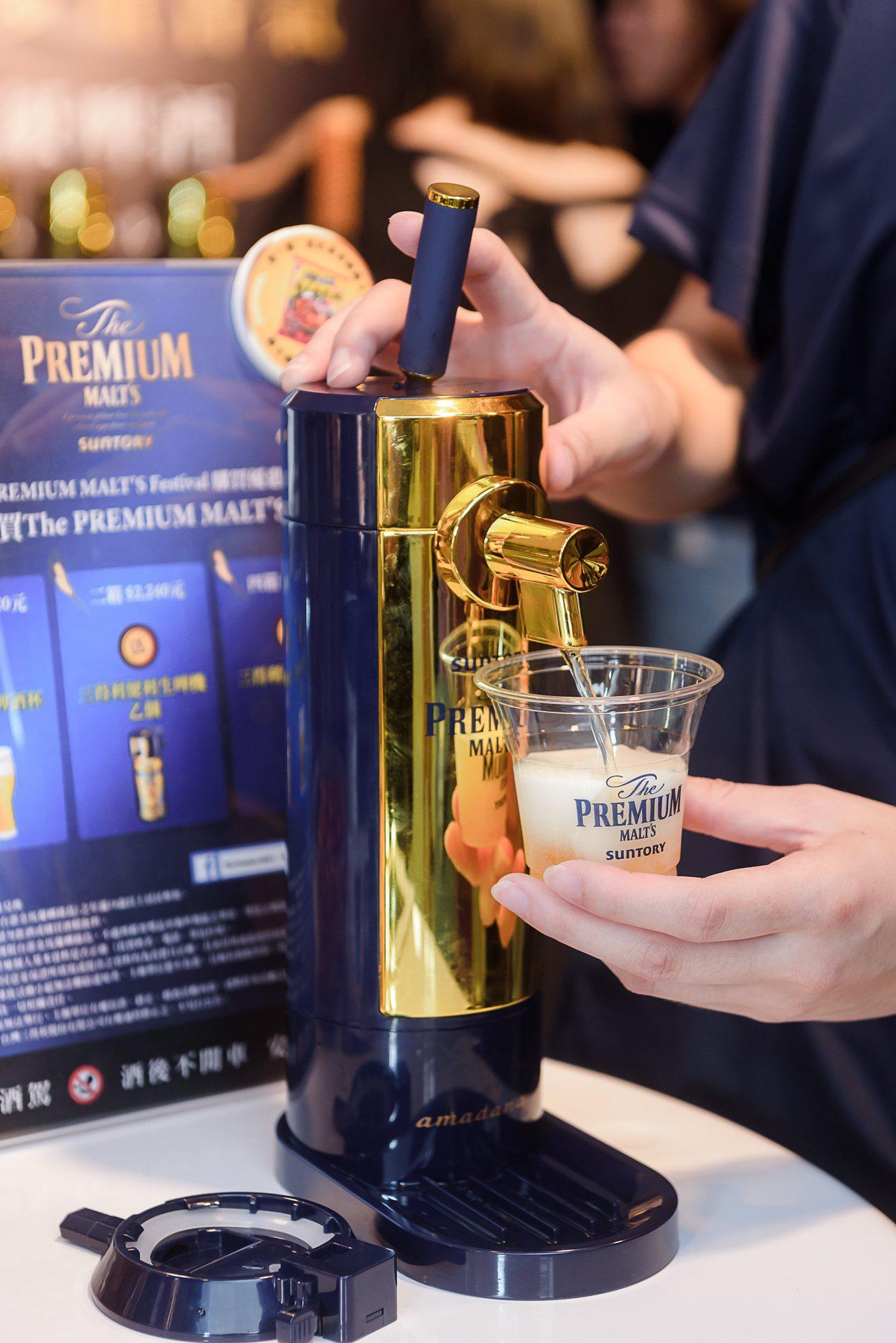 擁有神級泡沫的三得利頂級啤酒,現場提供免費試飲。圖/台灣三得利提供 【未成年請...