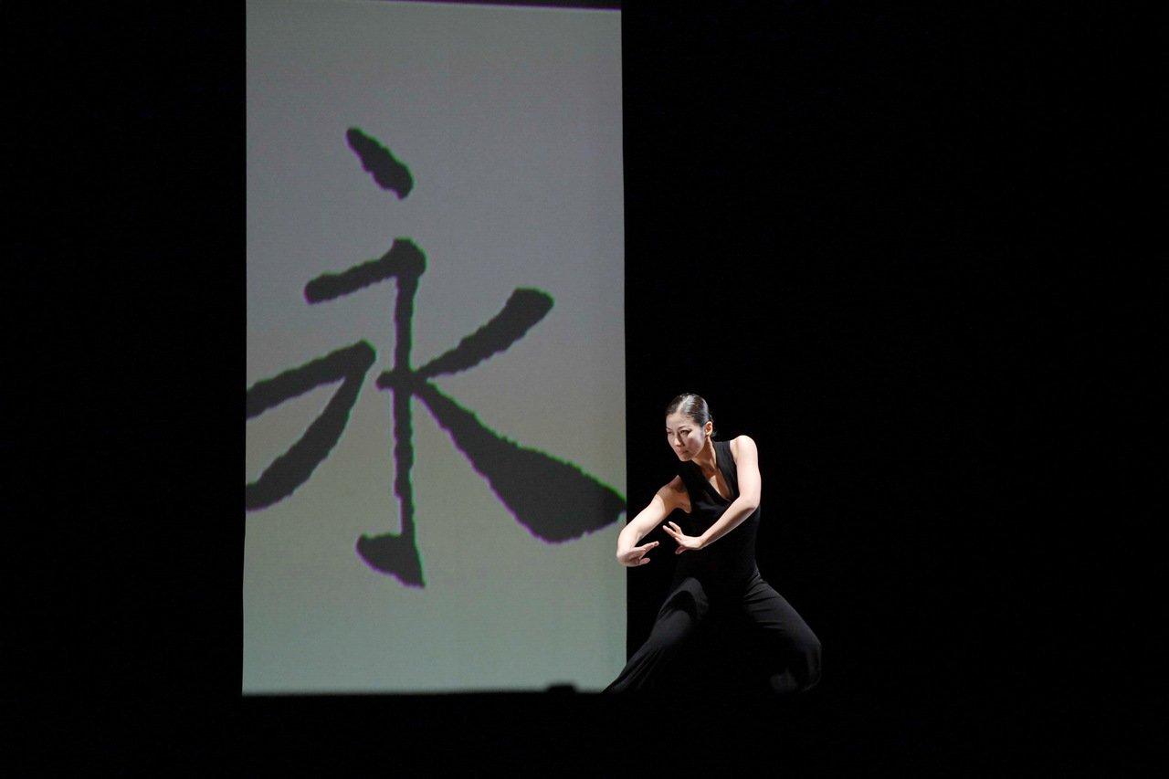 雲門舞集今晚在南投縣立體育場戶外公演,演出行草等知名舞蹈。圖/南投縣文化局提供