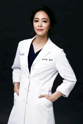 皮膚科專科醫師張瑋庭 圖╱張瑋庭提供