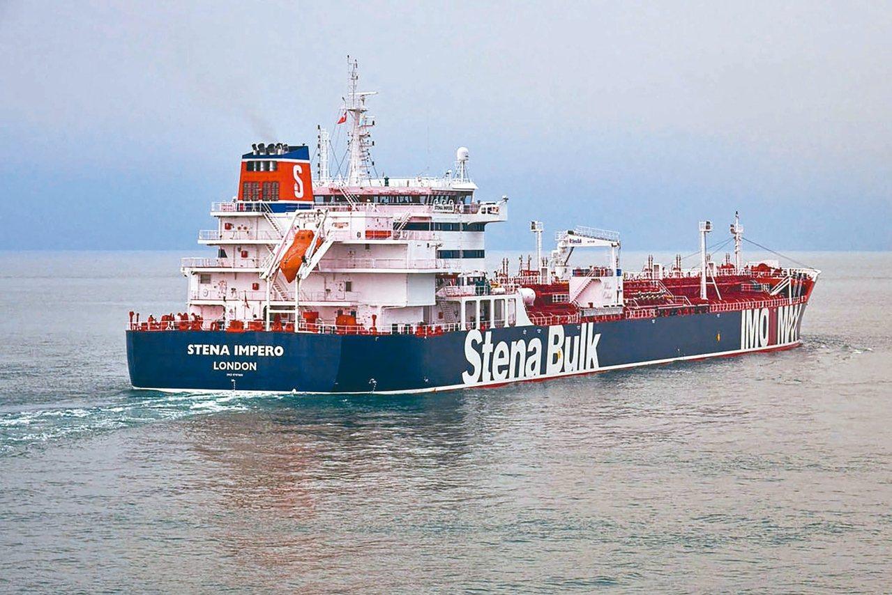遭到伊朗扣押的英國油輪「史丹納帝國」號。 (美聯社)