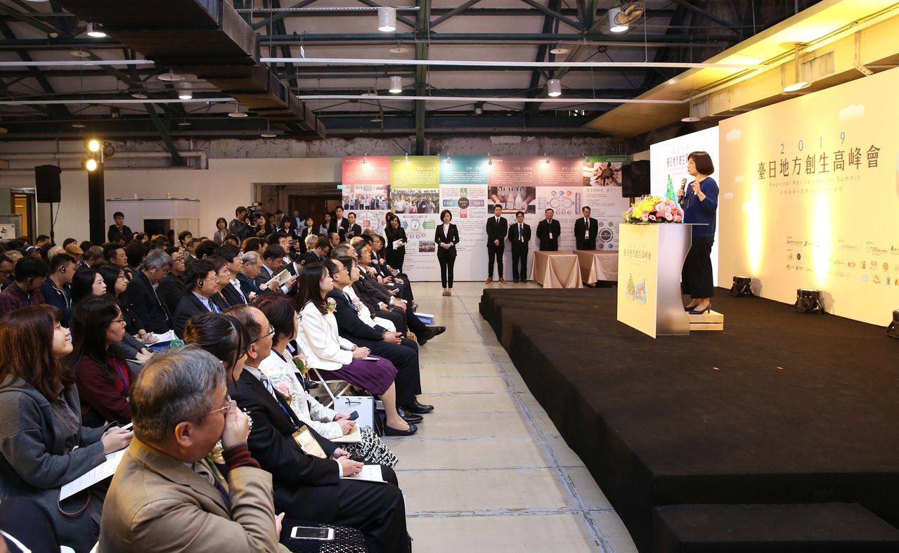 國發會今年三月時舉辦「台日地方創生高峰會」。 圖/聯合報系資料照片