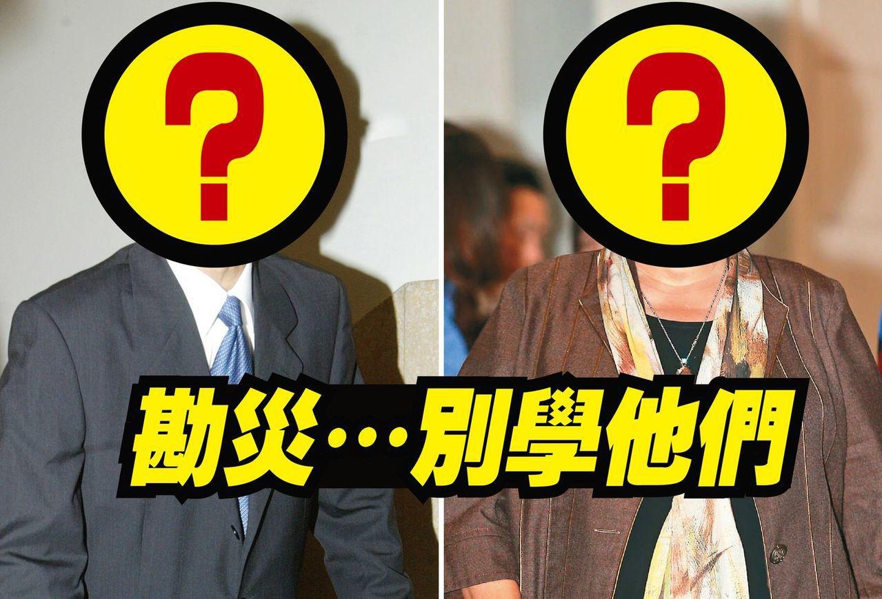政治人物勘災史上,總統府秘書長陳菊(右)與行政院前秘書長薛香川(左)最讓人傻眼。