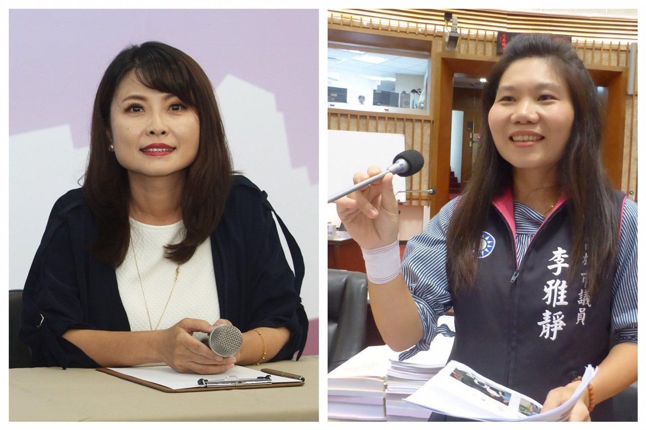 高市議員陳美雅(左)、李雅靜。 圖/聯合報系資料照片