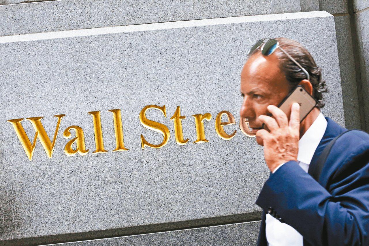 超級富人不透過金融機構,愈來愈頻繁地直接交易,這與富人透過家族辦公室掌握自家財富...