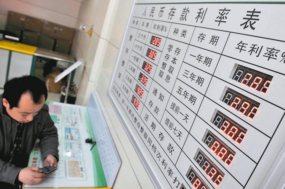 大陸官方將降息措施列為經濟情況惡化時的最後手段。圖為一家銀行內的人民幣存款利率表...