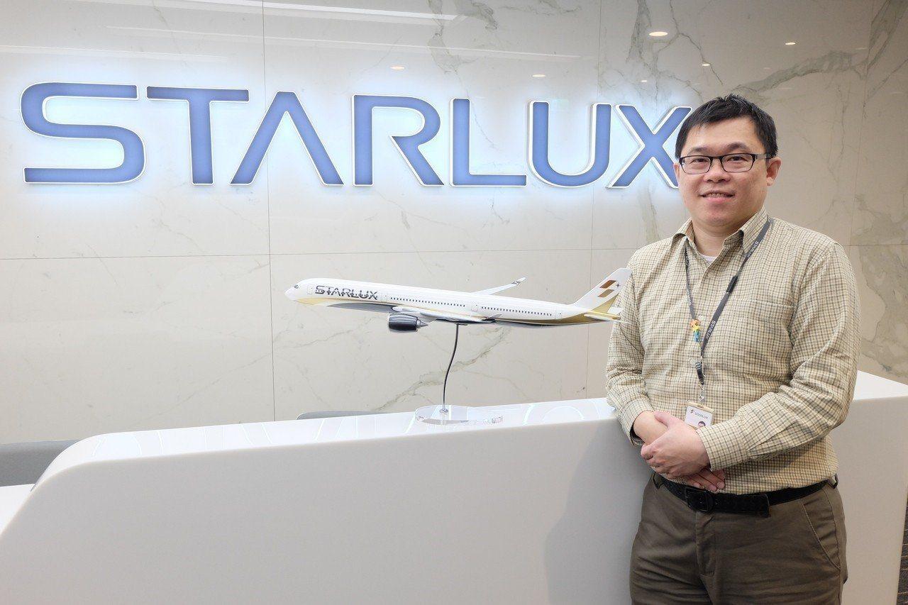 星宇航空董事長張國煒可能會擔任首航班機的正駕駛。 聯合報系資料照片