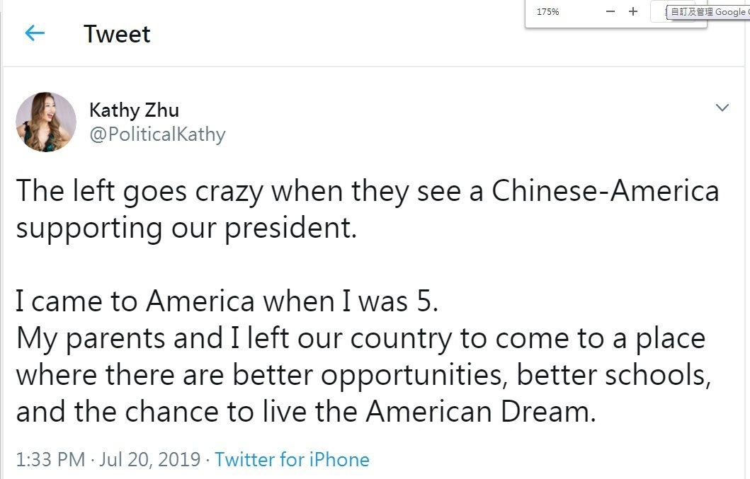 推特上挺川普言論而被摘冠。 圖擷自@PoliticalKathy