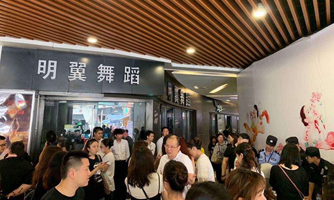 上海明翼舞蹈多家門店突然關門,有店長稱被拖欠3個月工資。 圖取材自澎湃新聞