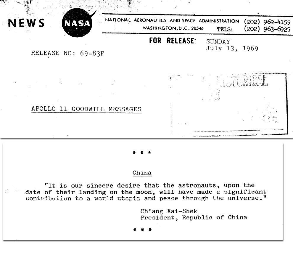 NASA於1969年7月13日發布的新聞稿中,收錄包括中華民國在內73國領袖的祝...