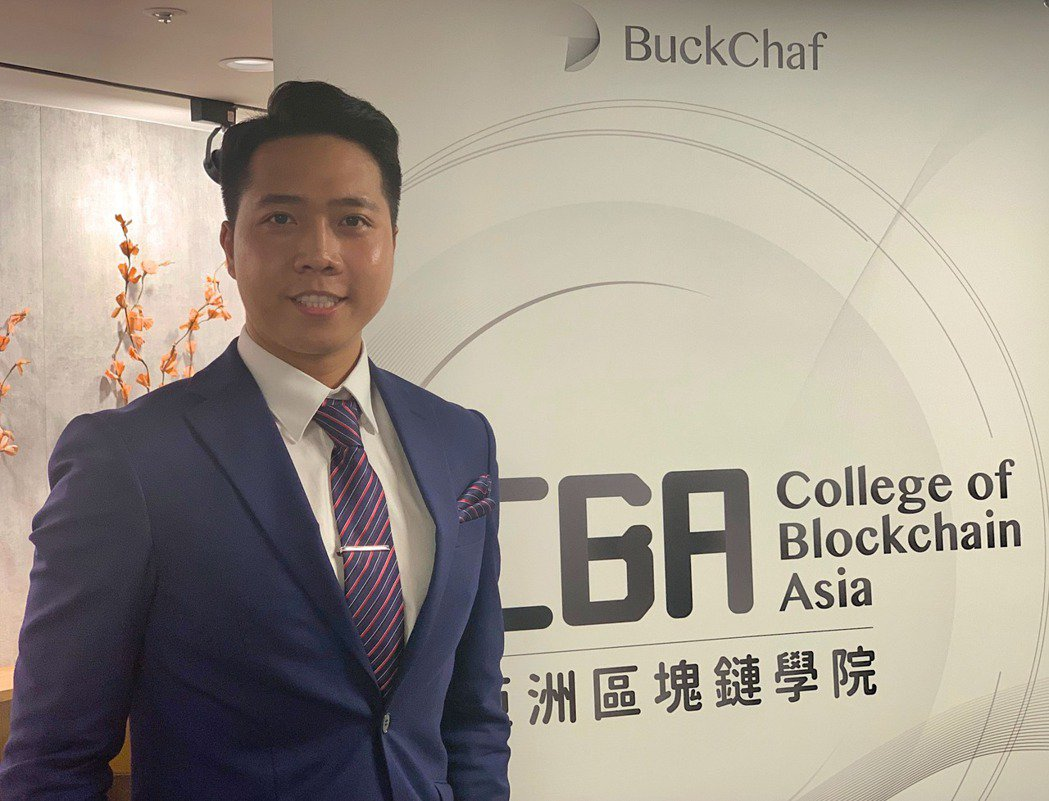 BuckChaf 執行長 Enzo 劉庭瑋表示:「BuckChaf 致力於推廣區...
