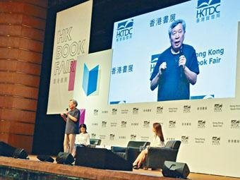 閻連科昨日在香港書展演講。取自香港星島日報