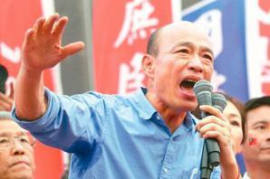 國民黨定於一尊 立委看好韓國瑜母雞帶小雞