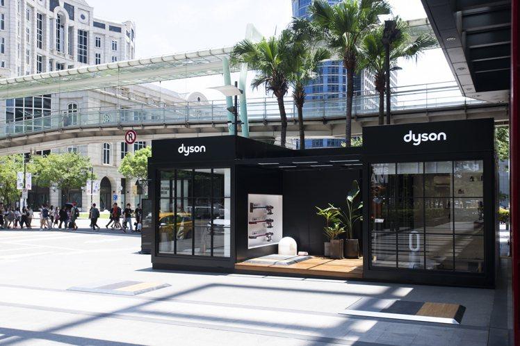 即日起至7月28日,Dyson Home科技家居體驗屋進駐台北信義新光三越A8北...