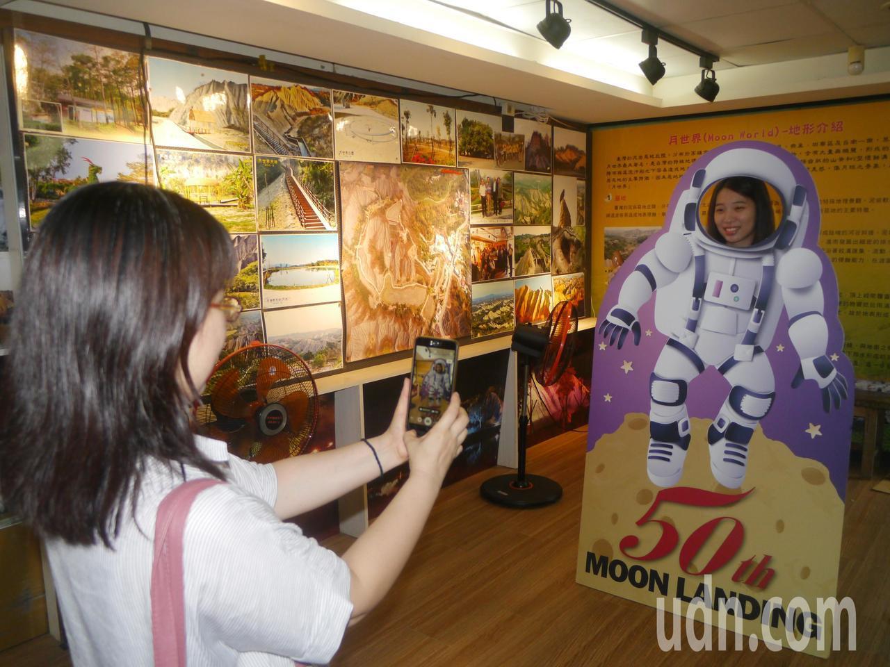 月世界遊客中心內也有紀念立牌可以拍照留念。記者徐白櫻/攝影