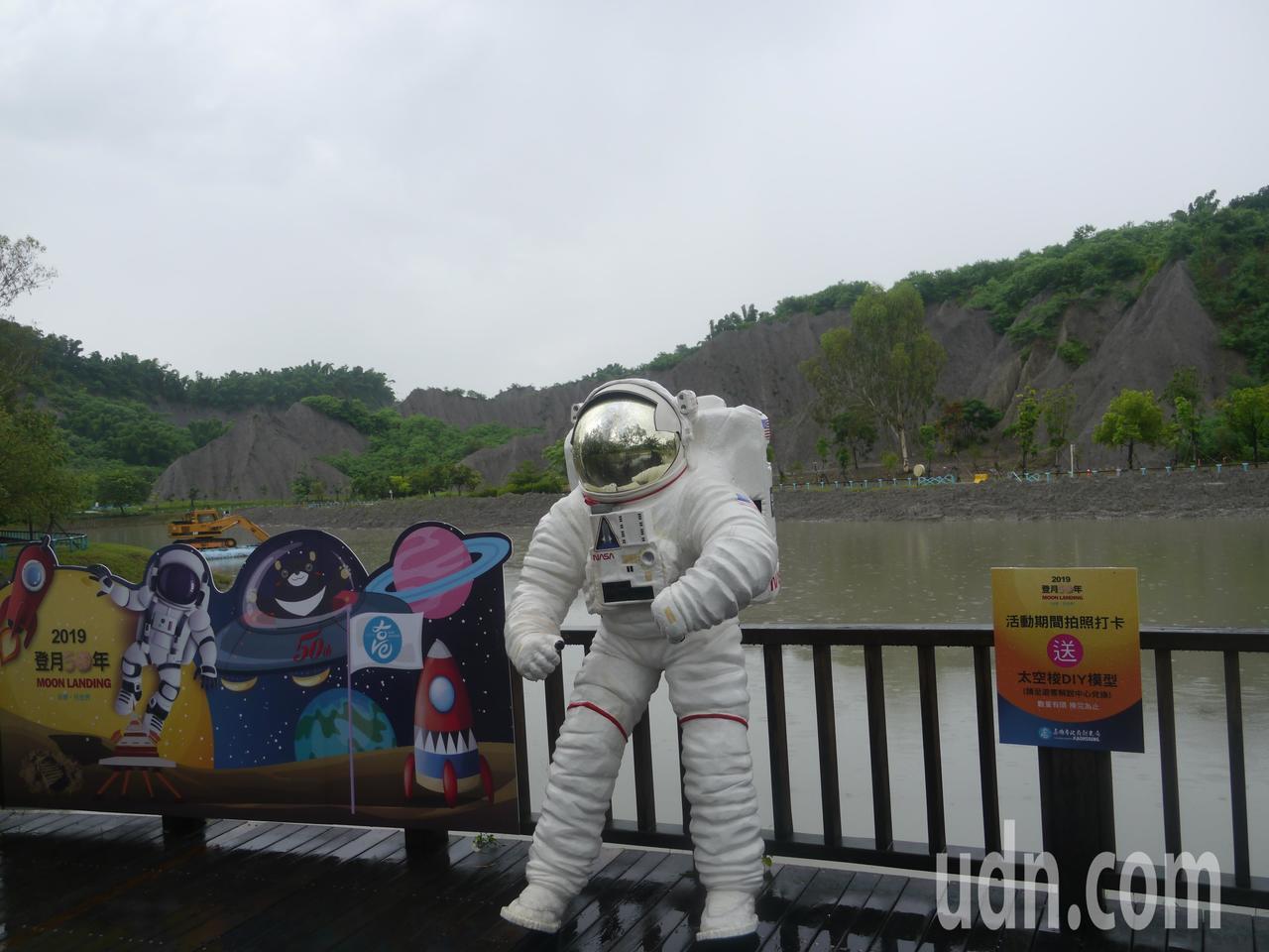 高雄「月世界風景區」與月球相似度十分高,環湖棧道上設置太空人與火箭,遊客可以拍照...