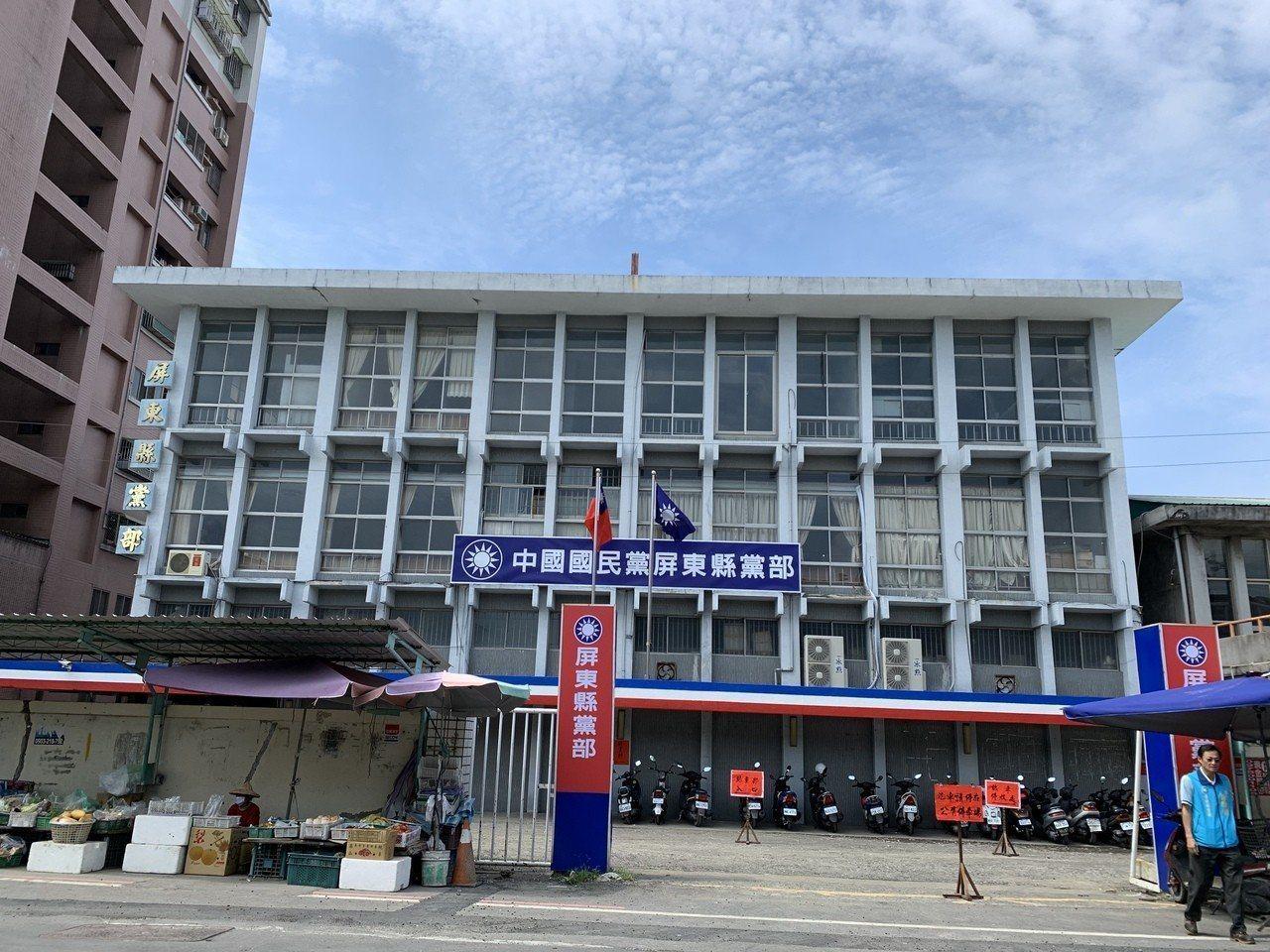 國民黨屏東一選區立委初選民調今晚起跑。圖/本報資料照