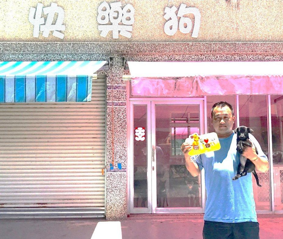 花蓮縣政府與寵物業者「快樂狗寵物店」合作成立「愛心認養小棧」。圖/花蓮縣政府提供