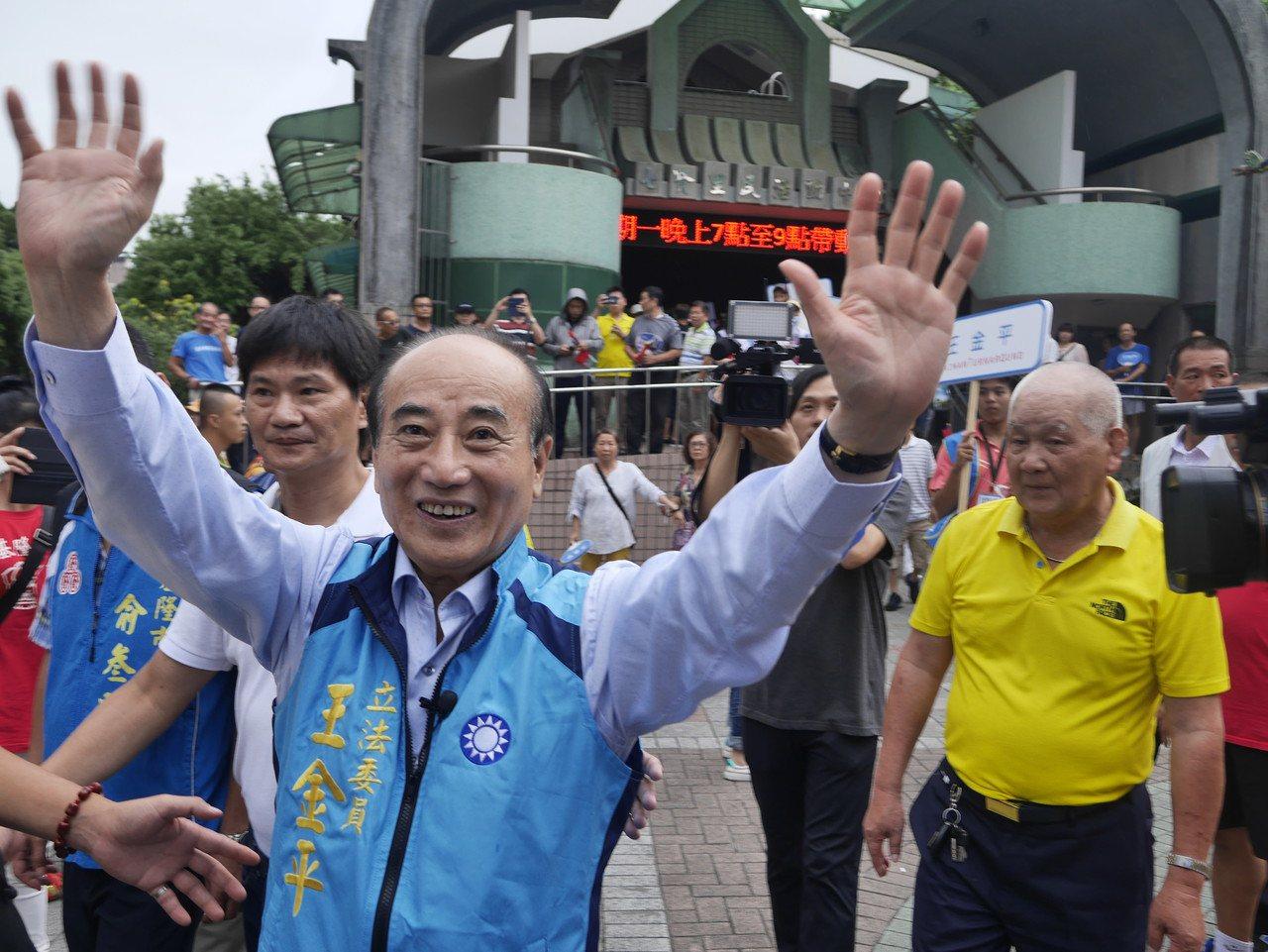 不分區立委提名,是主席比較有影響力還是韓國瑜比較有影響力?王金平說,當然是主席,...