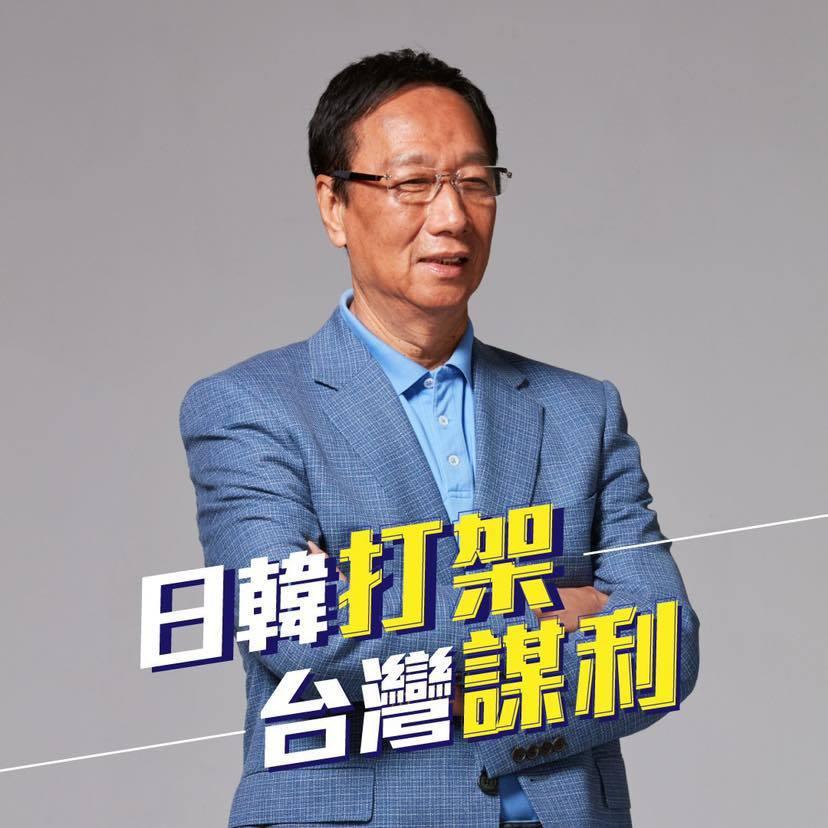 鴻海前董事長郭台銘。 圖/取自郭台銘臉書