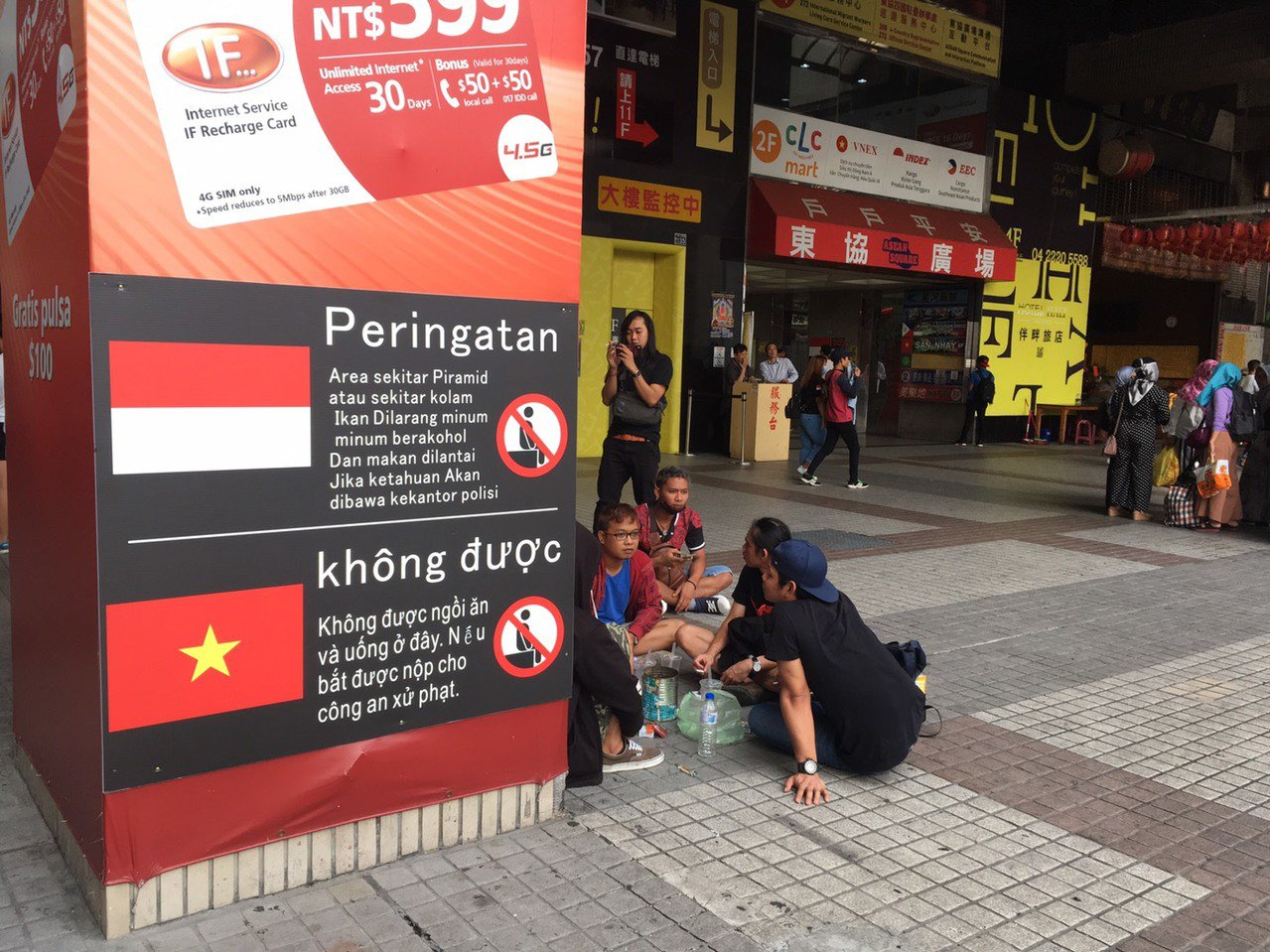 東協廣場到處可見用越南、印尼文所寫的禁坐大看板、標示。記者陳秋雲/攝影