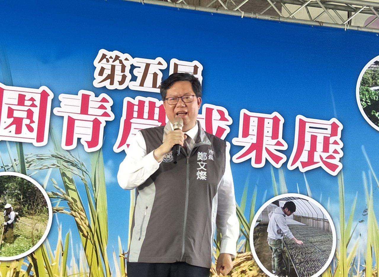 桃園市長鄭文燦(右二)主持青年農民結業授證,肯定有志青年從農創業,以桃園用生產履...