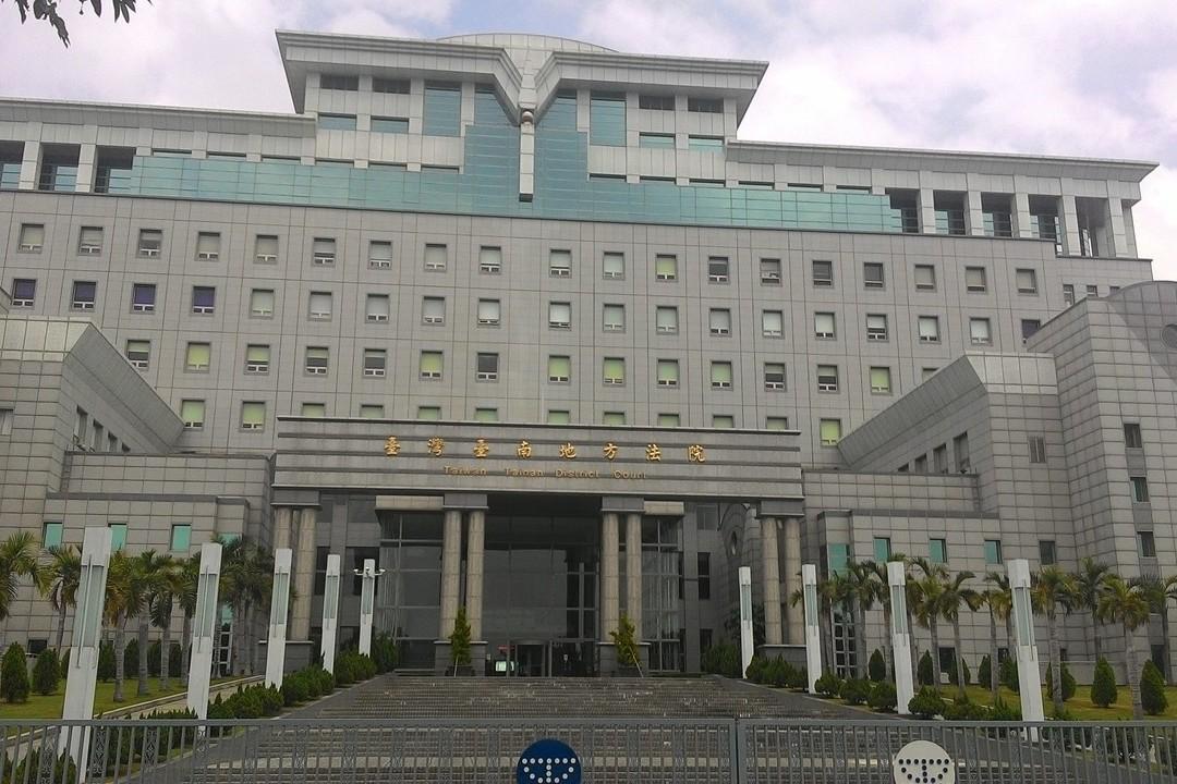 台南地院男法官被檢舉常溜班去釣魚 已送司法院審議