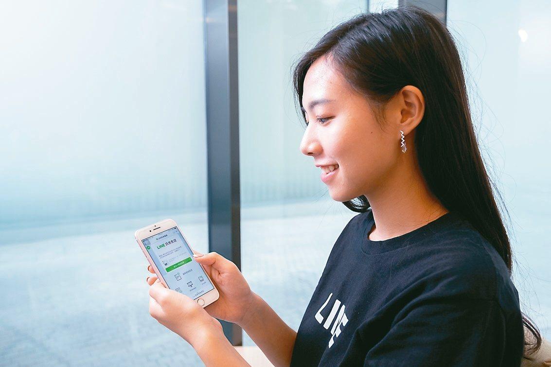 隨著行動網路普及,LINE已成為台灣民眾日常重要溝通工具,許多人不但愛用LINE...