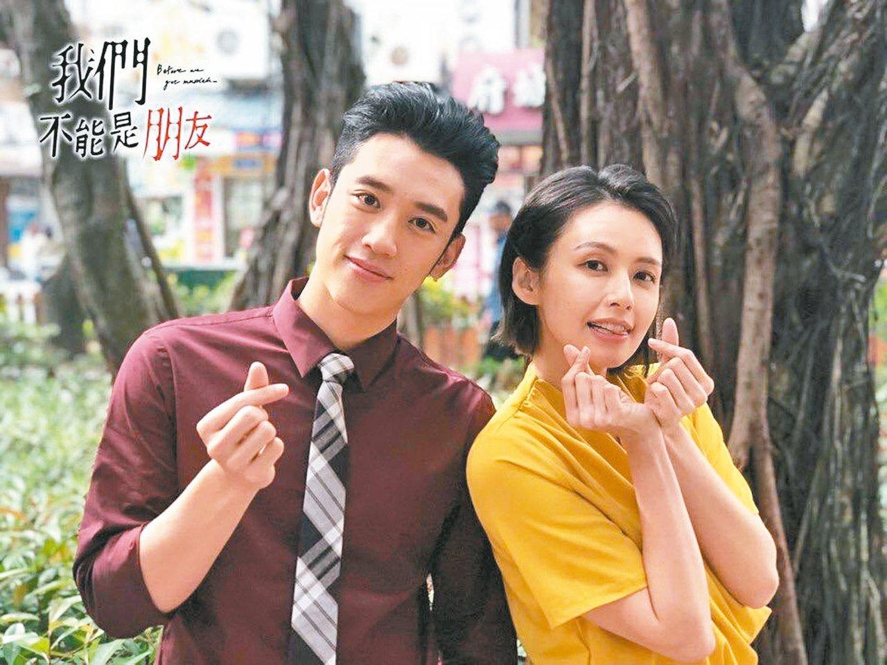 陳慕(左)與袁艾菲在「我們不能是朋友」中有許多親密戲。 圖/摘自臉書