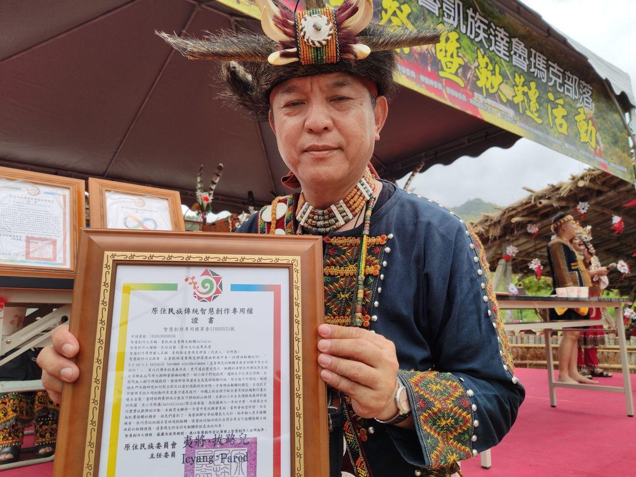 卑南鄉東興村社區發展協會理事長王文賓出示原民會核發的傳統智慧創作專用權獲准證書。...