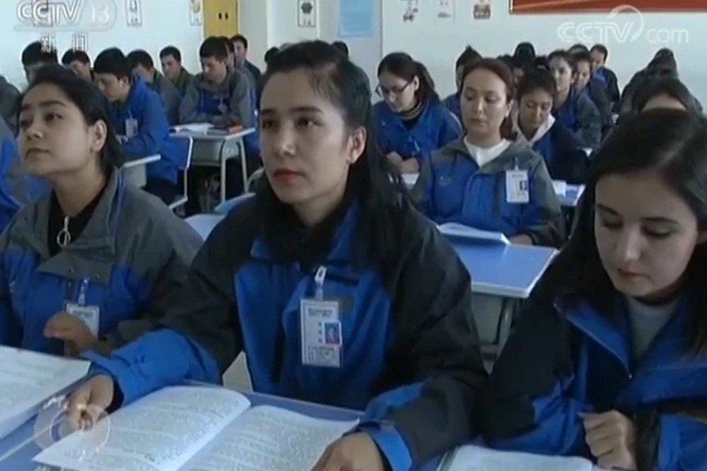 中共白皮書:新疆屬中華民族