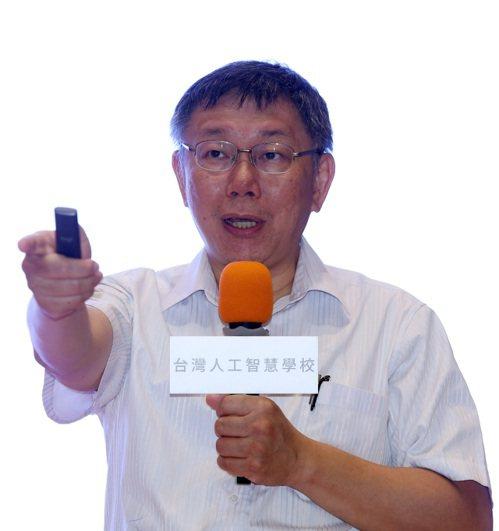 台北市長柯文哲。 聯合報系資料照/記者曾吉松攝影