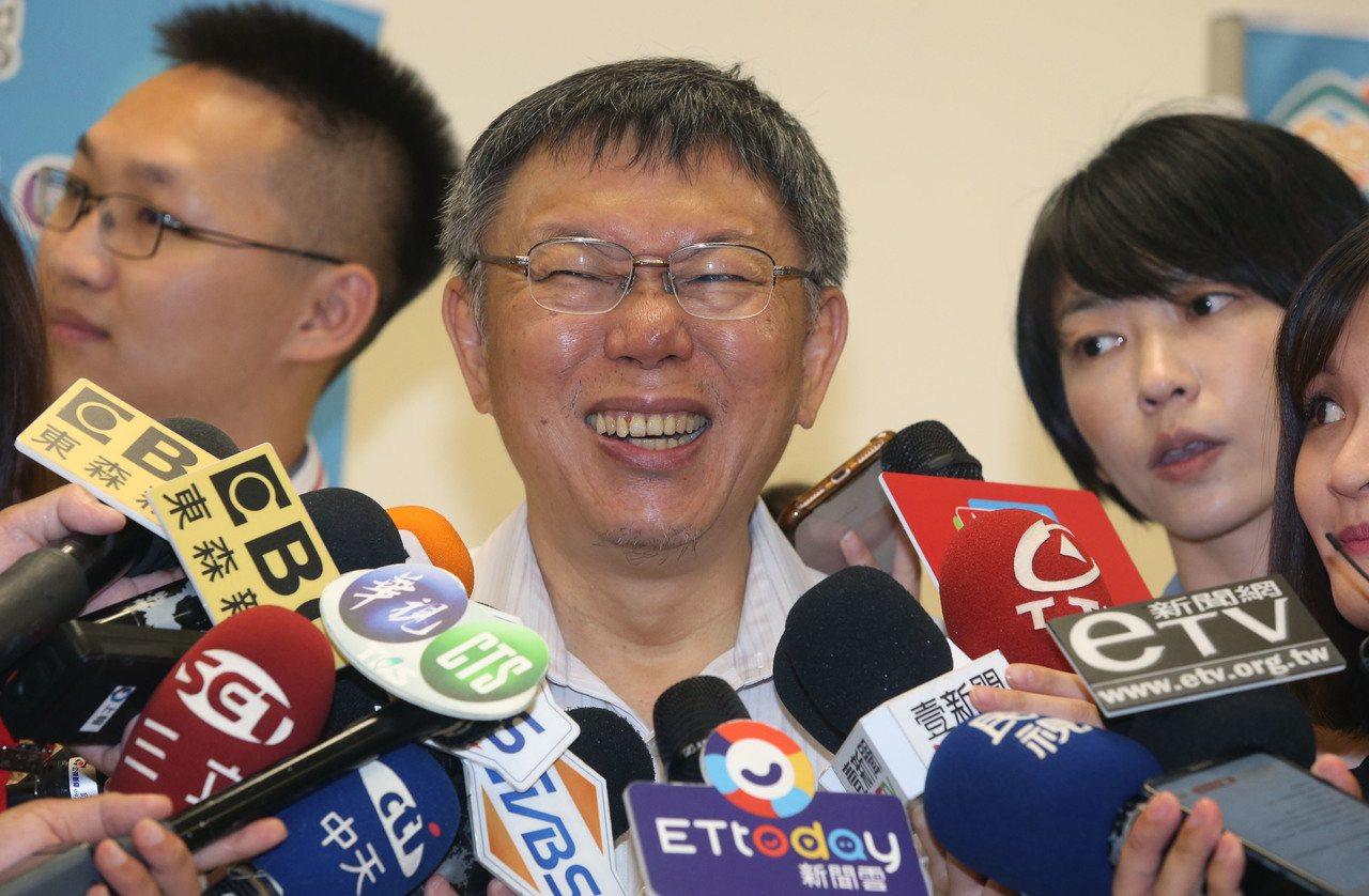 台北市長柯文哲。 聯合報系資料照/記者林俊良攝影