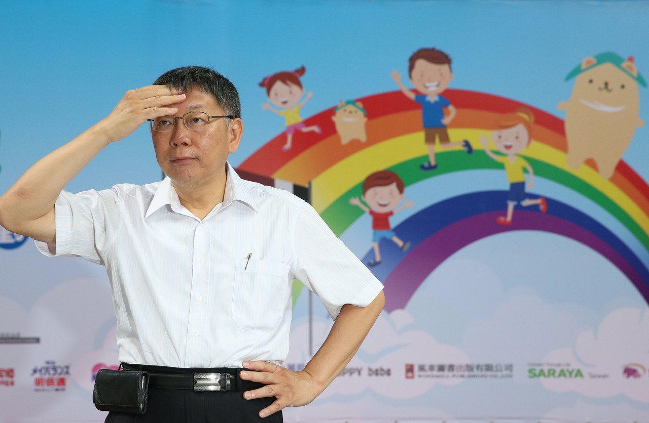 台北市長柯文哲。 聯合報系資料照片/記者林俊良攝影