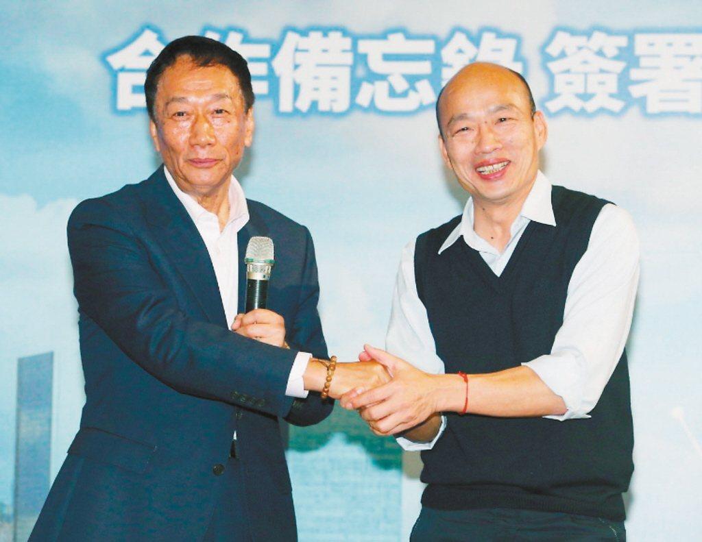 左為郭台銘、右為韓國瑜。 聯合報系資料照片