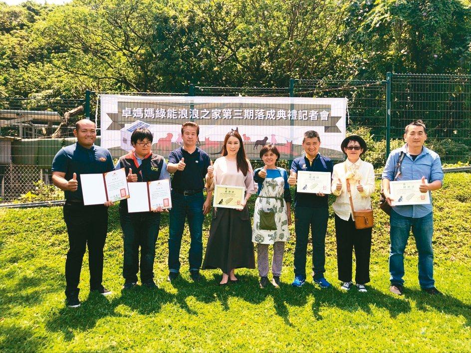 台灣再生能源推動聯盟、綠能業者與卓媽媽流浪狗之家工作人員合影。 日益能源/提供
