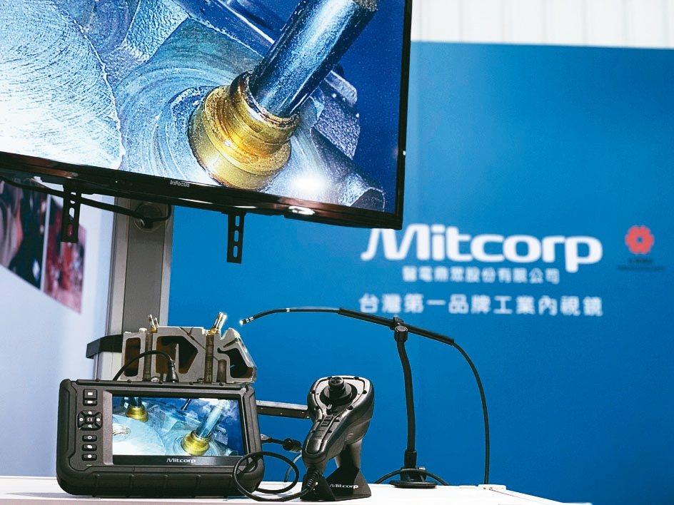 醫電鼎眾最新的HD高畫質高階機型X2000,在台中自動化工業展獲得市場高度關注。...
