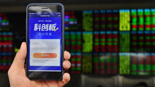 有「中國那斯達克」之稱的科創板,首批25家公司7月22日於上海證券交易所開市。 ...