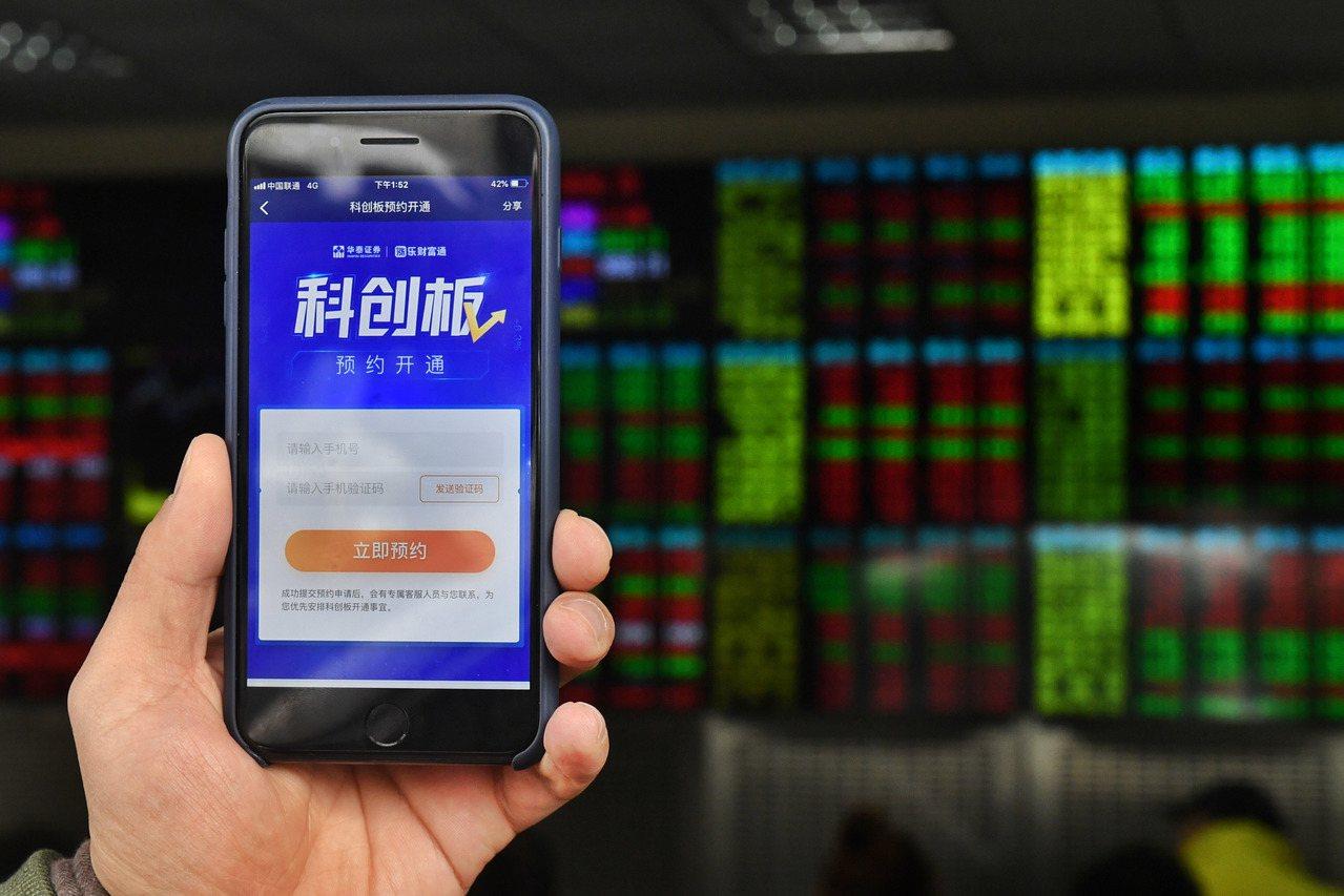 科創板開鑼 25家掛牌 中國新聞社