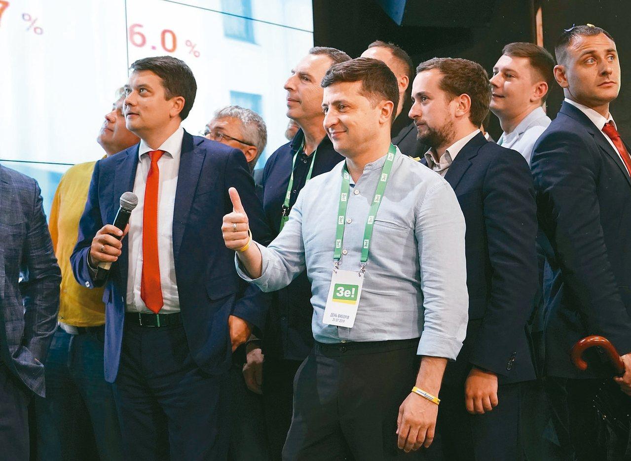 烏克蘭新總統澤倫斯基所屬政黨「人民公僕黨」在政黨席次部分,得票率達近44%,將獲...