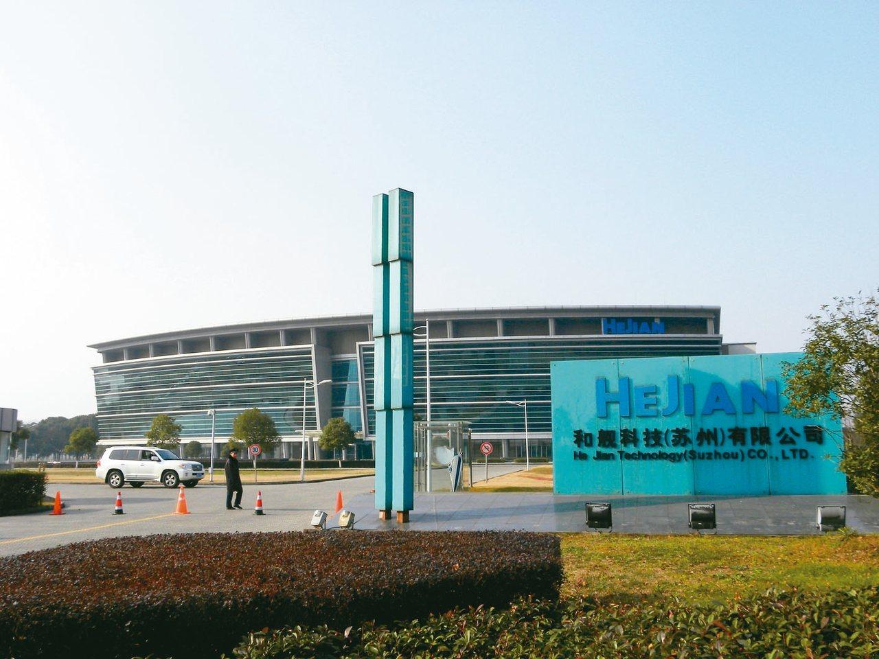 聯電宣布中止子公司和艦晶片製造在上海證券交易所的上市案。 圖/聯合報系資料照片